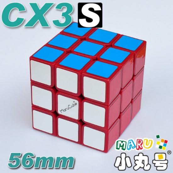CX3-s - 56mm - 酒紅色