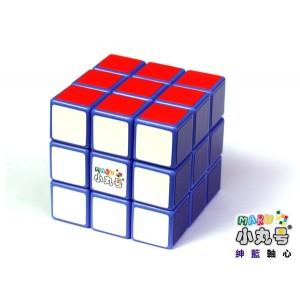 小丸號 - 紳藍三階 - 3x3x3 - 紳藍軸心 - 藍