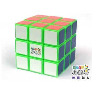 小丸號 - 紳藍三階 - 3x3x3 - 紳藍軸心 - 螢光綠