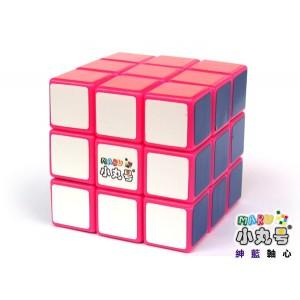 小丸號 - 紳藍三階 - 3x3x3 - 紳藍軸心 - 螢光桃