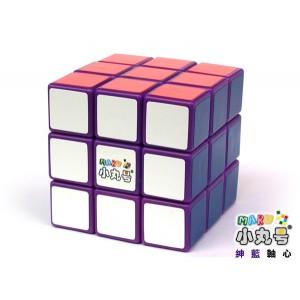 小丸號 - 紳藍三階 - 3x3x3 - 紳藍軸心 - 螢光紫