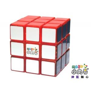 小丸號 - 紳藍三階 - 3x3x3 - 紳藍軸心 - 透明橙