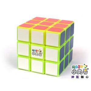 小丸號 - 紳藍三階 - 3x3x3 - 紳藍軸心 - 螢光黃(蜂蜜檸檬)