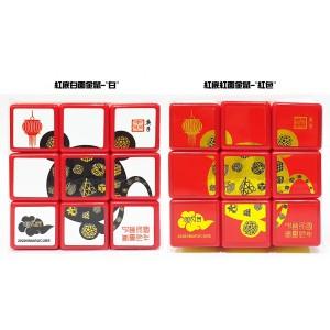 小丸號 - 3x3x3 - 生肖紀念版 - 109庚子鼠