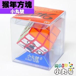 小丸號 - 3x3x3 - 生肖紀念款 - 猴年方塊