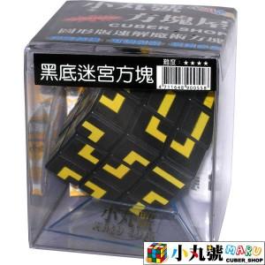 小丸號 - 3x3x3 - 圖形方塊 - 黑底迷宮版