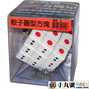 小丸號 - 3x3x3 - 圖形方塊 - 骰子方塊版