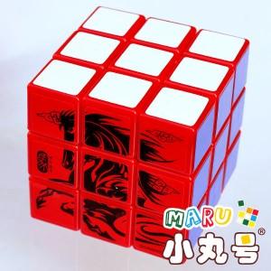 小丸號 - 3x3x3 - 生肖紀念款 - 馬年方塊 - 紅面
