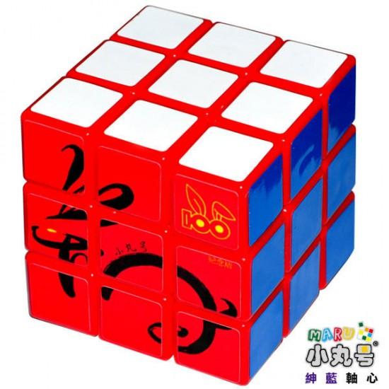 小丸號 - 3x3x3 - 生肖紀念款 百年紀念 - 兔年方塊 - 紅面兔子