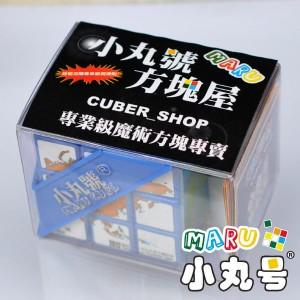 小丸號 - 3x3x3 -  世界方塊 - 第四屆大賽紀念版