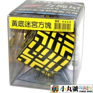小丸號 - 3x3x3 - 圖形方塊 - 黃底迷宮版