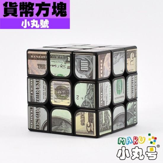 小丸號 - 3x3x3 - 貨幣方塊 - 美金