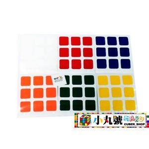 小丸號 - 三階4.6cm專用PVC貼紙 - 六色標準版