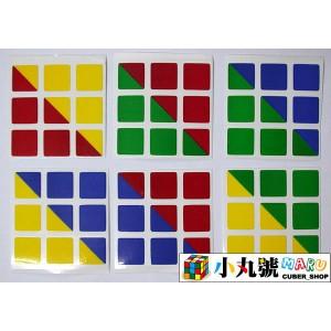 小丸號 - 三階超難四色版