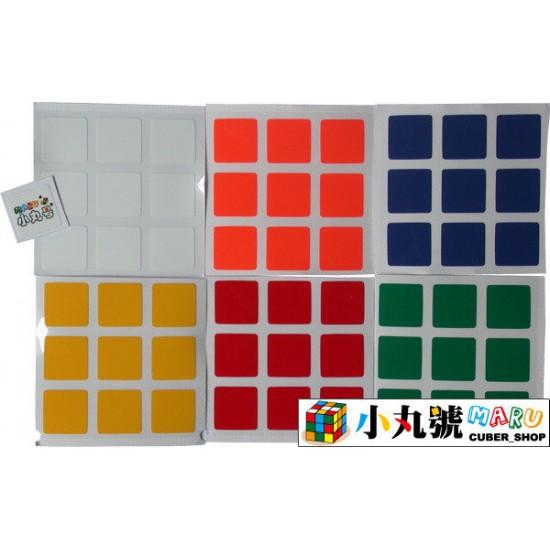 小丸號 - 三階台製高品質貼紙