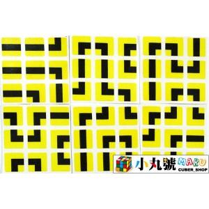 小丸號 - 三階超難迷宮黃底版