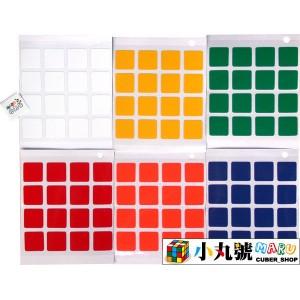 小丸號 - 四階台製高品質貼紙