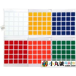 小丸號 - 五階台製高品質貼紙