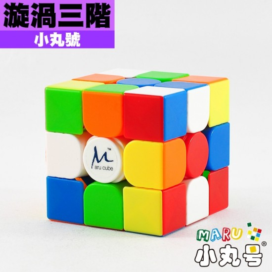 小丸號 - 3x3x3 - VX3M Vortex M 漩渦三階 磁力版