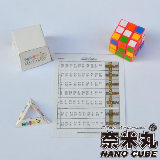 小丸號 - 3x3x3 - 奈米丸 - 桃