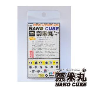 小丸號 - 3x3x3 - 奈米丸 - 黑