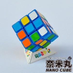 小丸號 - 3x3x3 - 奈米丸 - 藍