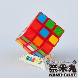 小丸號 - 3x3x3 - 奈米丸 - 紅