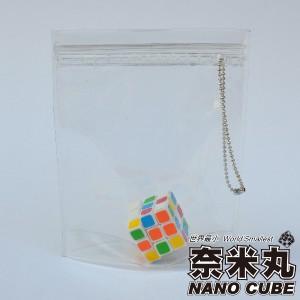 小丸號 - 3x3x3 - 奈米丸 - 白