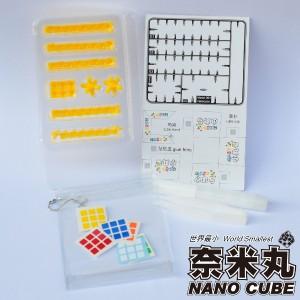 小丸號 - 3x3x3 - 奈米丸 - 黃 (蜂蜜檸檬)