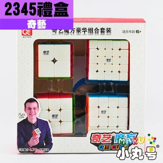 奇藝 - 套餐禮盒組 - 2345階 - 附贈高手秘籍