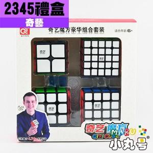 奇藝 - 套餐禮盒組 - 2345階 - 附贈高手秘笈