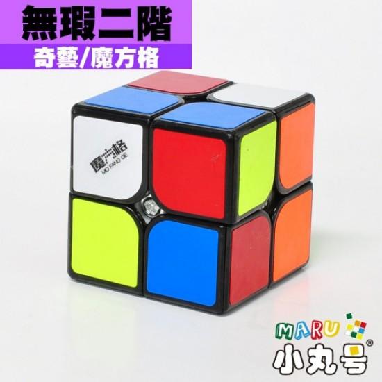 魔方格 - 2x2x2 - 無瑕二階