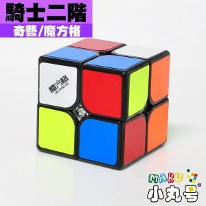 魔方格 - 2x2x2 - 騎士二階