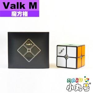 魔方格 - 2x2x2 - Valk M 官方弱磁版 Valk2