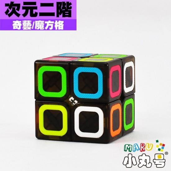 奇藝 - 2x2x2 - 次元二階