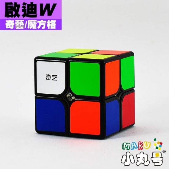 奇藝 - 2x2x2 - 啟迪W