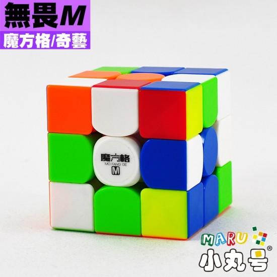 魔方格 - 3x3x3 - 無畏M