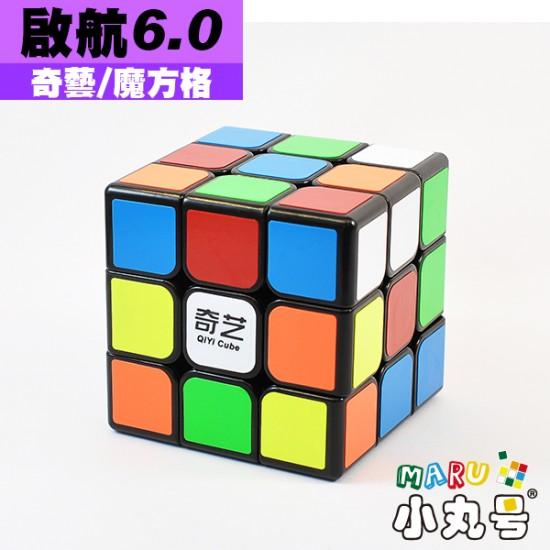 奇藝 - 3x3x3 - 啟航6.0