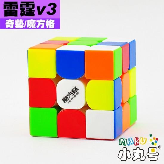 魔方格 - 3x3x3 - 雷霆 v3