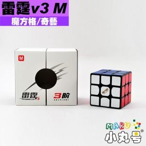 魔方格 - 3x3x3 - 雷霆 v3 M 原廠磁力版
