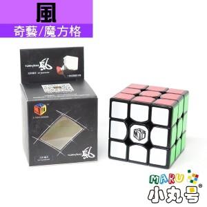 魔方格 - 3x3x3 - 風