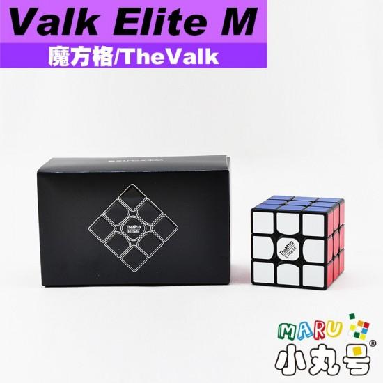 魔方格 - 3x3x3 - Valk 3 Elite M 原廠改磁版