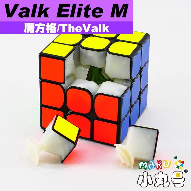 魔方格Valk Elite M