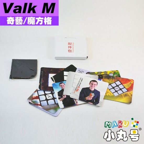 魔方格 - 3x3x3 - Valk 3 M 原廠改磁版