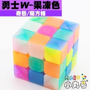 奇藝 - 3x3x3 - 勇士W - 果凍色