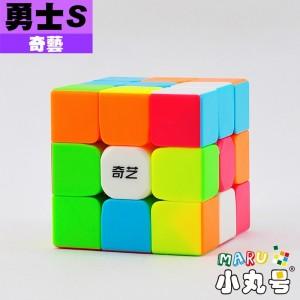 奇藝 - 3x3x3 - 勇士S