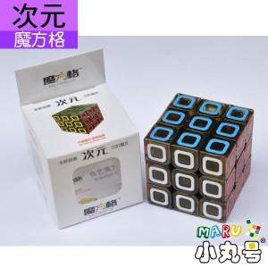 魔方格 - 3x3x3 - 次元 - 透明黑色