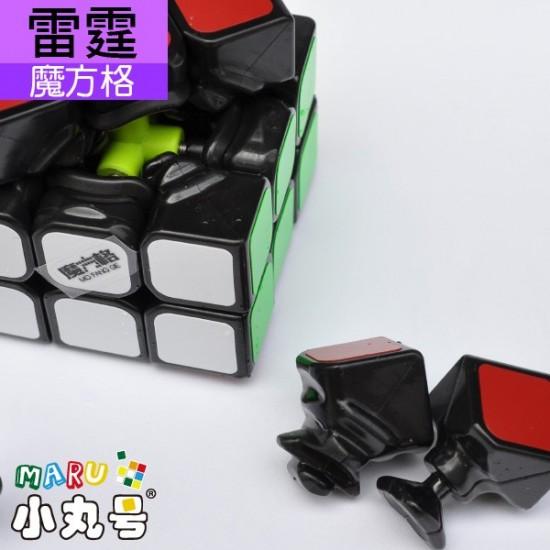 魔方格 - 3x3x3 - 雷霆