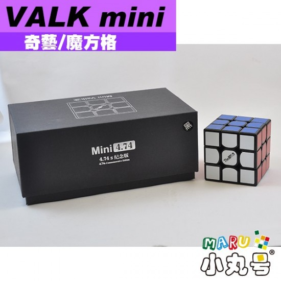 魔方格 - 3x3x3 - Valk Mini