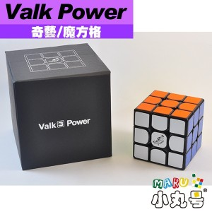 魔方格 - 3x3x3 - Valk Power